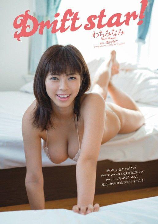 わちみなみ(23)Hカップのムッチリボディがぐうシコww【エロ画像】