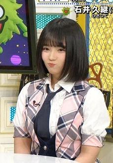 AKB48矢作萌夏(16)の着衣巨乳がくっそエロいww【エロ画像】