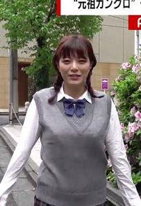 三谷紬アナ(25)のプリクラやJKコス姿の着衣爆乳がエロいww【エロ画像】