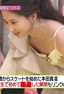 河北麻友子(26)のちっぱい胸チラと脇チラがエロいww【エロ画像】