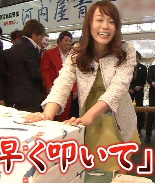 本田朋子アナ「早く叩いて…!」ケツバットで恍惚顔!五十嵐圭とのSMプレイを妄想してフルボッキ【エロ画像】