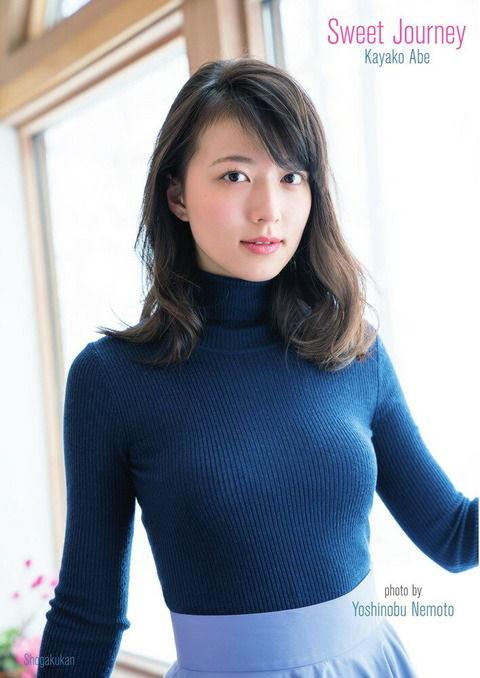 阿部華也子(22)のお天気キャスターの写真集グラビアが抜けるww【エロ画像】