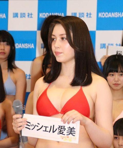 ミッシェルめぐみ(18)の爆乳ハーフ美女の水着姿がエロいww【エロ画像】