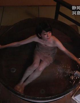 梨木まい(25)の女優さんの秘湯ロマンでの入浴姿がぐうシコww【エロ画像】