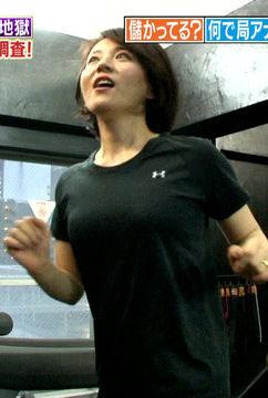 大橋未歩(39)の着衣巨乳の乳揺れキャプがぐうシコww【エロ画像】