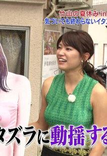 久松郁実(22)のTVで見せた着衣巨乳がエロいww【エロ画像】