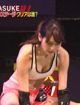 アンジェラ芽衣(21)の女版SASUKEの胸チラおっぱいが抜けるww【エロ画像】
