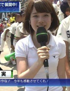 テレ朝の新人・弘中綾香アナが慶応卒でロリ可愛い【エロ画像】