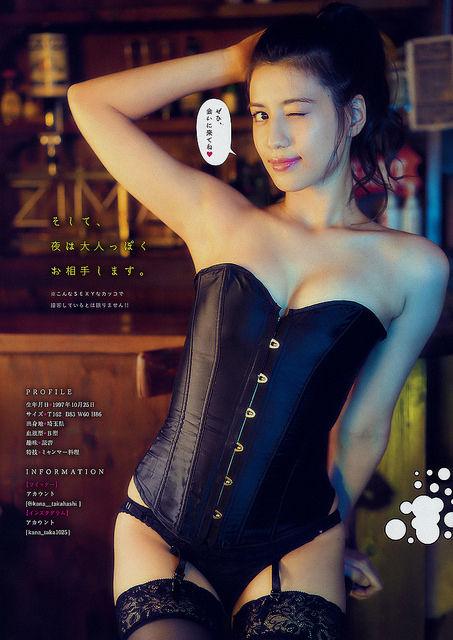 高橋かな(29)の週プレ酒場のハーフ美女の過激グラビアがエロいww【エロ画像】