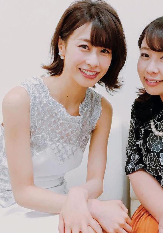 加藤綾子アナ(33)の餅田コシヒカリとのツーショットがなんかエロいww【エロ画像】