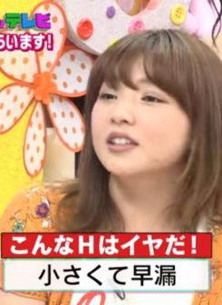 元SDN48野呂佳代(33)「小さくて早漏」は嫌なぽっちゃり女子を発見ww【エロ画像】
