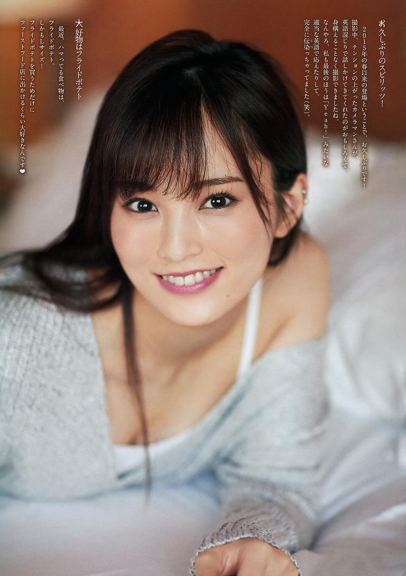 山本彩(24)ホテルで密会風の胸チラグラビアがぐうシコww【エロ画像】