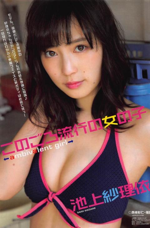 池上紗理依(21)ミスヤングチャンピオングランプリの女のエロボディww【エロ画像】