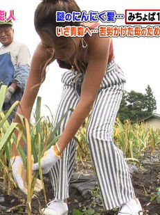 池田美優(19)のTVで見せたセクシー胸チラがぐうシコww【エロ画像】