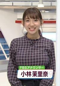 小林茉里奈(22)の着衣巨乳がけしからんww【エロ画像】