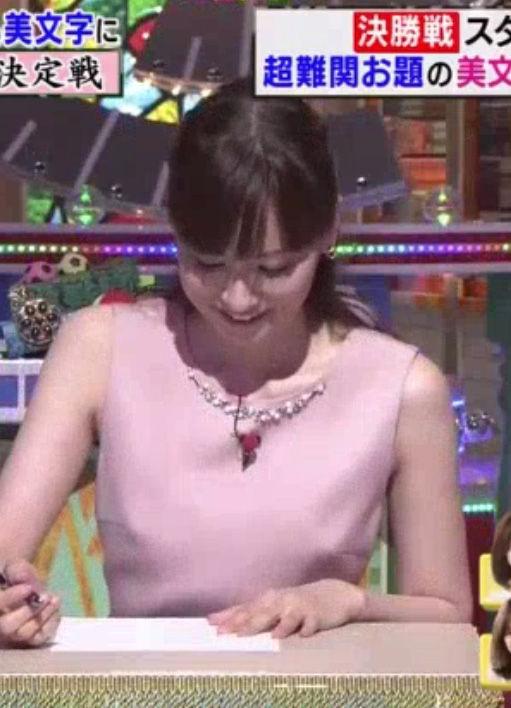 皆藤愛子(33)乳首ポッチに見える着衣姿が抜けるww【エロ画像】