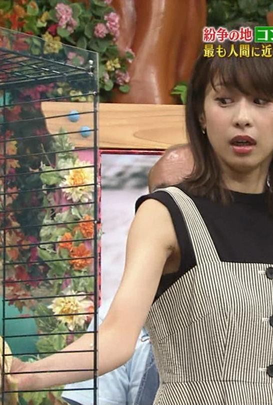 加藤綾子アナ(33)の嫌々チンコ握ってるみたいなキャプが抜けるww【エロ画像】