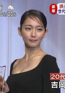 吉岡里帆(26)の胸チラドレス姿がぐうシコww【エロ画像】