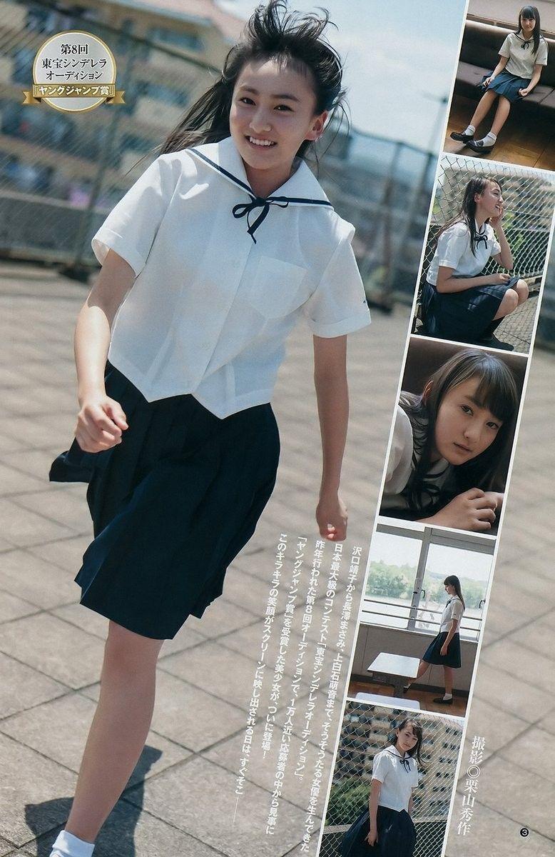 鈴木陽菜(14)新人女優の処女感溢れるグラビアが抜けるww【エロ画像】