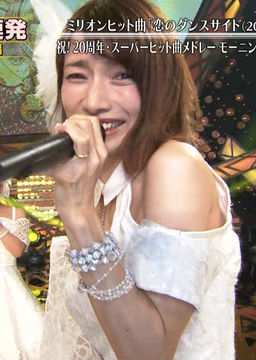後藤真希(32)の音楽番組での最新キャプがエロいww【エロ画像】