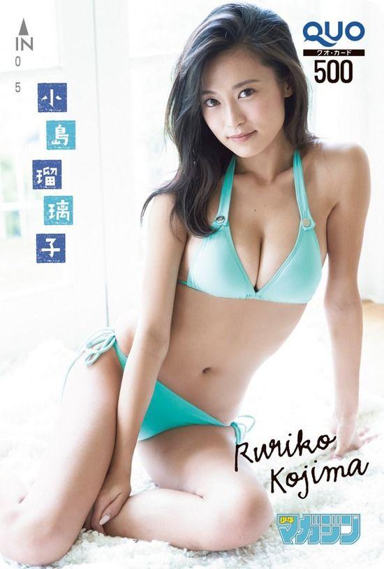 小島瑠璃子(24)スレンダー巨乳の最新グラビアがぐうシコww【エロ画像】