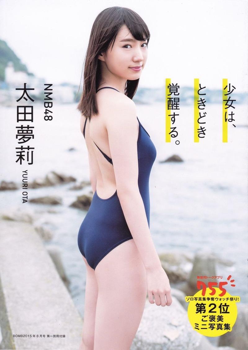NMB太田夢莉(15)のスク水がエロい!現役JKのムチムチ太ももと巨乳がたまらん!【エロ画像】