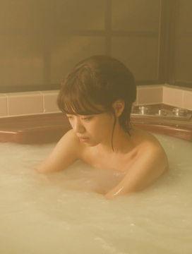乃木坂46西野七瀬(23)の入浴シーンがけしからんエロさww【エロ画像】