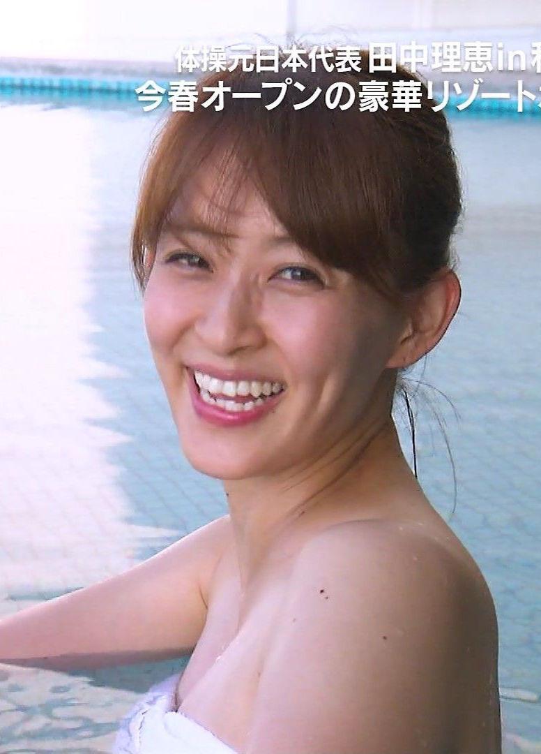 田中理恵(30)人妻妊婦の入浴シーンがなかなかエロいww【エロ画像】