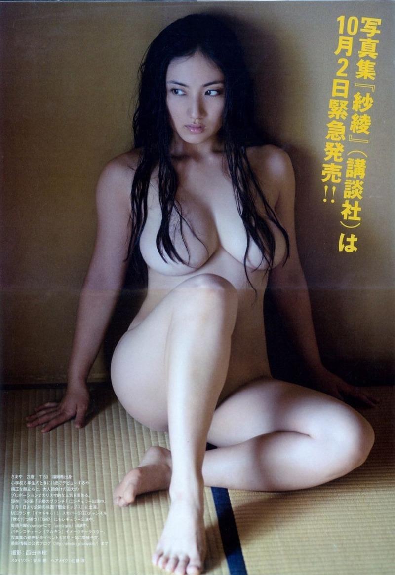 紗綾 芸能エロチャンネルグラビアやアイドルの水着画像など