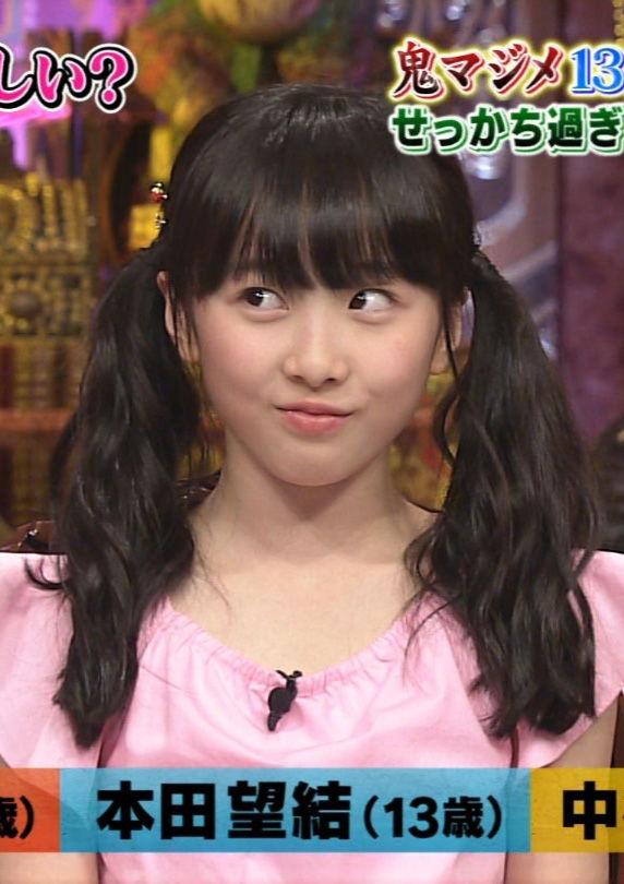 本田望結(13)ツインテが可愛くて相変わらずぐうシコww【エロ画像】