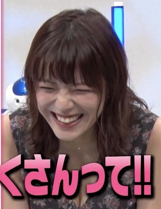 三谷紬アナ(24)の巨乳の胸チラ谷間がぐうシコww【エロ画像】