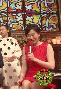江藤愛アナ(32)のパンチラ寸前のCDTVのエロキャプが抜けるww【エロ画像】