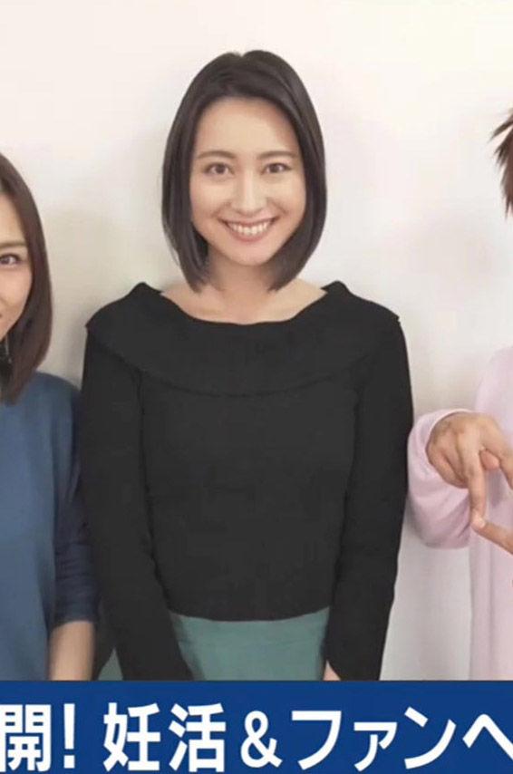 小川彩佳アナ(33)がシミケンと共演していてエロいww【エロ画像】