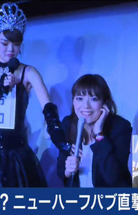 三谷紬アナ(25)がニューハーフに乳揉みされててくっそエロいww【エロ画像】