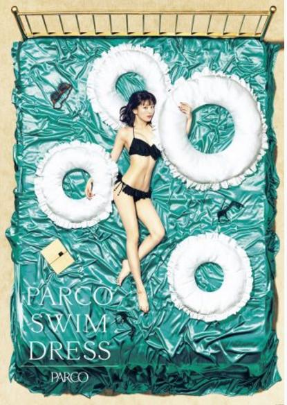 佐藤美希(23)新くびれ女王!パルコ水着キャンペーンガールに選ばれるww【エロ画像】