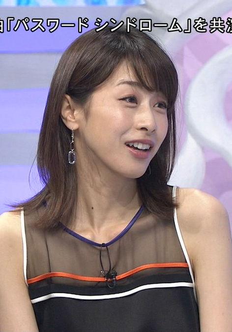 加藤綾子(33)のEカップと着衣おっぱいがエロいww【エロ画像】
