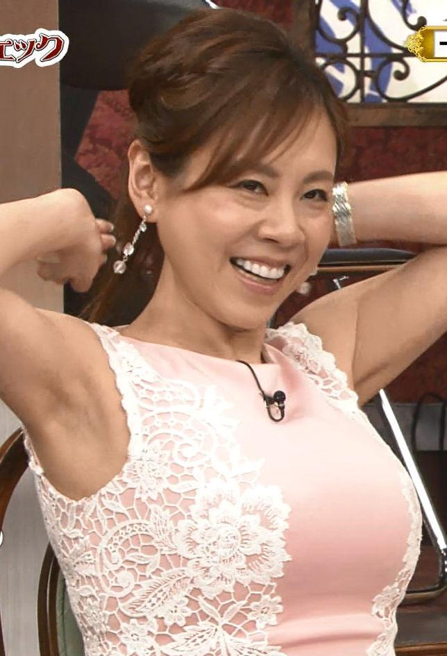 高橋真麻アナ(36)着衣巨乳が迫力満点でぐうシコww【エロ画像】