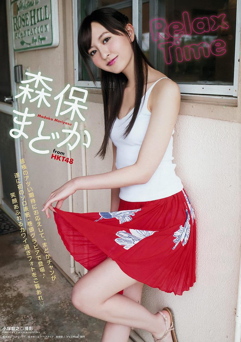 HKT48森保まどか(20)スレンダー美ボディがエロくてけしからんwwの9頭身ボディのIVが抜けるww【エロ画像】