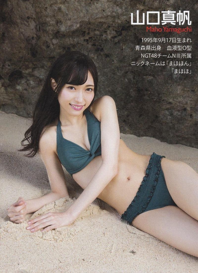 NGT48山口真帆 (21)SEX配信娘の最新水着グラビアがぐうシコww【エロ画像】