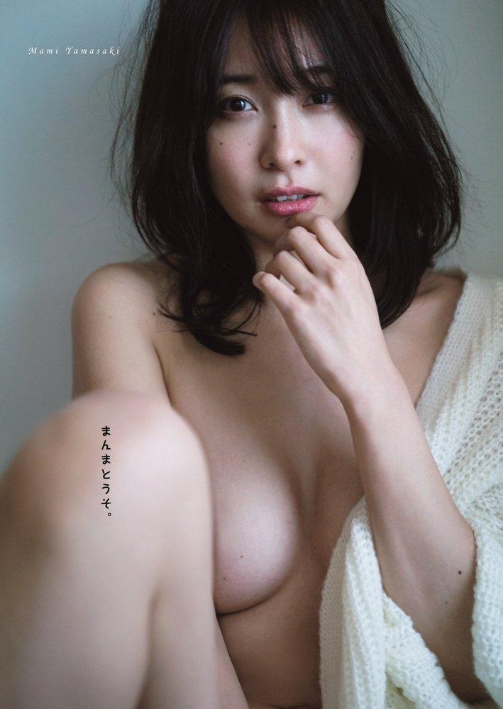 山崎真実(31)乳首ポッチヌードやポロリ寸前セミヌードがクッソエロいww【エロ画像】