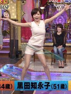 進化し続けるおっぱい釈由美子(34)【エロ画像】