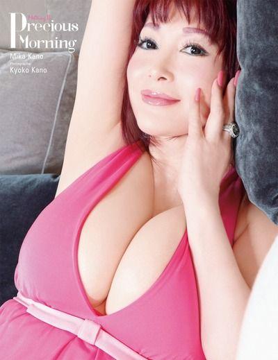 叶美香の最新写真集のヌードがクッソエロい模様ww【エロ画像】