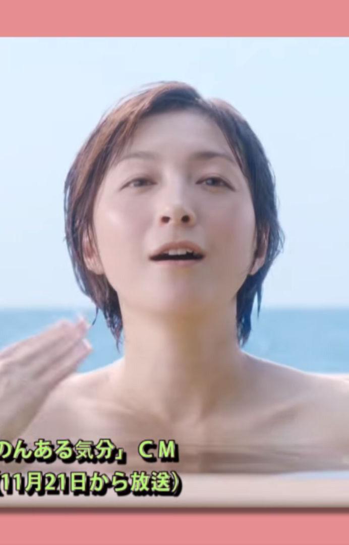 広末涼子(37)新CMの入浴シーンがセクシーで抜けるww【エロ画像】
