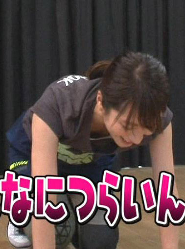 笹崎里菜アナ(25)元ホステス女子アナのちっぱい胸チラww【エロ画像】