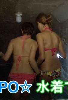 PASSPO☆がTVで温泉入浴&水着晒す【エロ画像】