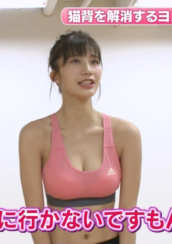小倉優香(19)ダウンタウンDXで見せたヨガ姿の胸チラに生足がけしからんww【エロ画像】