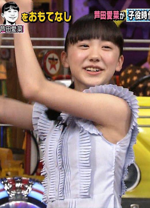 芦田愛菜(13)中学生になった天才子役が育成成功!?ww【エロ画像】
