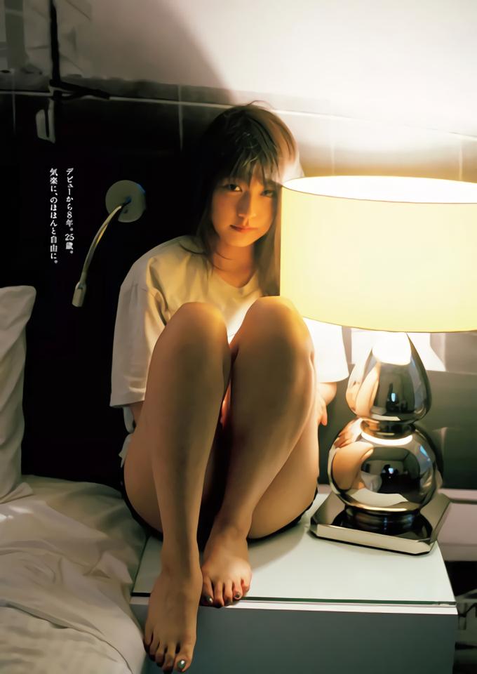 有村架純(25)の最新写真集がセクシーでエロいww【エロ画像】