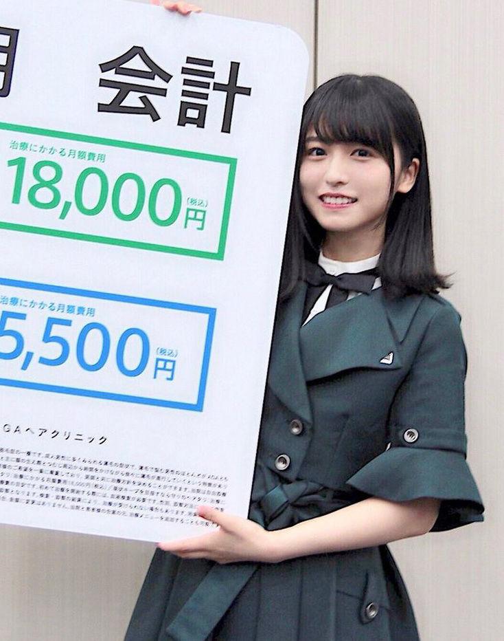 欅坂46長濱ねる(20)のAV企画みたいな姿がエロいww【エロ画像】