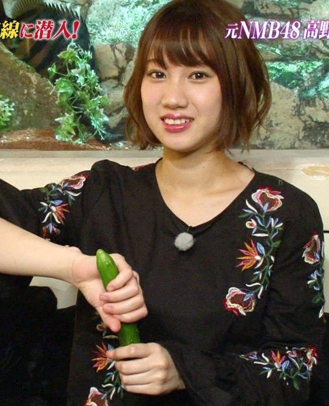 元NMB48高野祐衣 (23)仕事なくてTVで手コキさせられてるんだがwww【エロ画像】
